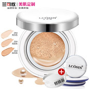 Buy one get four blue white cushion BB Cream Concealer baikexin moisturizing liquid foundation genuine nude make-up isolation CC