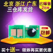 Application of HP88A chip HP388A Wei painted HP1008 P1108 m1213nf HP1007 M1136