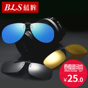 Polarized sunglasses, sunglasses, myopic eyes, driving night vision, toad fishing glasses