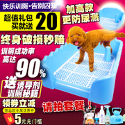 Send 20 dog toilet Teddy male and female general small dog dog niaopen potty pet splash big golden retriever