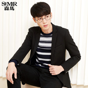 Semir suits 2017 new spring men's fashion casual jacket with two button suit.