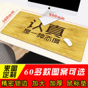 Super size office desktop computer mouse pad lengthened and thickened lol game cute cartoon keyboard pad lock