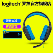 Logitech G430 Gaming Headset ear microphone notebook desktop head mounted 7.1cf watch pioneer headset