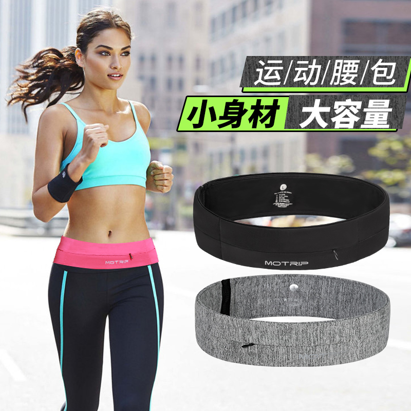 Marathon Stretch belt Stealth zipper Section jogging mobile phone sports wallet men and women fitness leisure bag outdoors