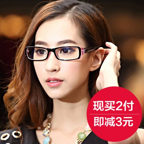 Daily specials radiation protection against the blue men's and women's tidal flat lens anti-fatigue computer goggles buy 2 minus 3 yuan