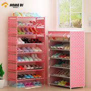 A simple shoe shoe containing multifunctional special offer multi simple modern economy family home shoe rack