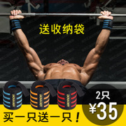 Professional pressure bandage bandage wrist wrist sprain with power sports fitness gloves Male Weightlifting strength training
