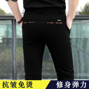 Spring men's casual pants elastic trousers business Korean cultivating British black trousers men's trousers pants feet wet