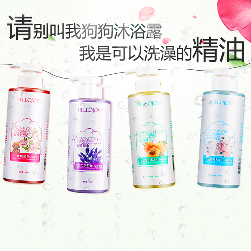 Pet dog bath lotion was Kang acaricidal sterilization shower feline tinea cat cat moss bath