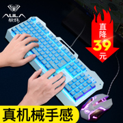 Wrangler mechanical hand tarantula keyboard and mouse game notebook computer desktop mouse light cable