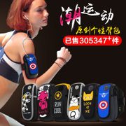 Mobile phone arm sleeve, male CAE, running equipment, mobile phone bag, arm with wrist bag, armpit bag, female running, mobile phone arm bag