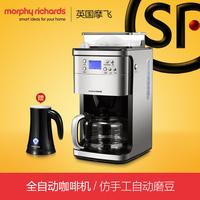 MORPHY RICHARDS/摩飞电器 mr4266美式全自动咖啡机 滴漏家用商用