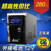 SVC UPS uninterruptible power supply SL600L external battery delay sine wave inverter 300WUPS power supply
