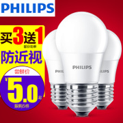 PHILPS LED lamp e14e27 ultra bright lighting size screw mouth spiral warm white light energy saving bulb
