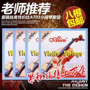 A703 geige String Alice saiten einer geige 1 String violine e - 2 - 3 - 4 - lose kaufen optional