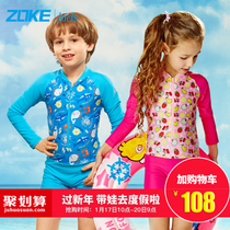 Zoke girls one-piece swimsuit lovely fruit and flower children warm and quick-drying bathing resort long sleeve swimsuit