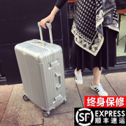 Aluminum frame suitcase trolley universal wheel travel box 20 Korean boy students 26 24 28 inch leather case password