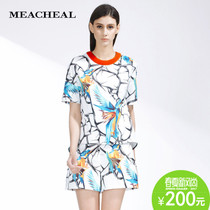 MEACHEAL Missy white positioning t short sleeve sweater counter of genuine summer styles dresses