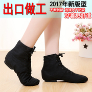 High for adult children of jazz dance shoes canvas boots soft bottom shoes new practice modern shoes ballet shoes