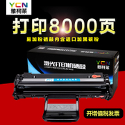Ya Kerai scx-4521F 4321ns 4621ns Samsung 4521hs printer toner cartridge toner cartridge
