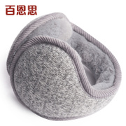 100 downs ear bag folding earmuffs and winter men's winter warm ear cover thick Earmuffs Ear protector