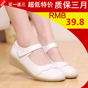 Casual white nurse shoes slope with tendon end nurse shoes work shoes shoes breathable beautician mother Shu