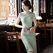 2017, spring and summer new lace, long Chinese wedding mother, modified cheongsam skirt, women's wedding dress, ladies