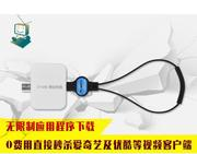 Android mobile phone without a network DTMB mobile TV mobile phone tablet free TV set-top box