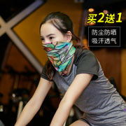 Magic Scarf Collar men riding outdoors mask sunscreen face towel scarf headscarf female hip hop