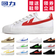 Shanghai warrior shoes lovers genuine classic canvas shoes sports shoes basketball shoes casual shoes shoes women fall