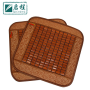 For the summer student summer mahjong mat cushion office computer chair chair pad cool mat anti-skid breathable