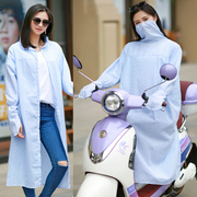 Electric car, sun protection clothes, pure cotton bike, sunscreen shawl, motorcycle sunshade, female long body battery car, sun protection clothes