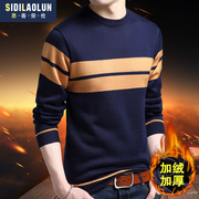 Autumn and winter sweater male new T-shirt Long Sleeve Shirt Mens Size Korean plus velvet thickened bottoming sweaters men