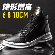 Spring and summer high shoes for men 10CM men's shoes 8cm shoes men's leisure sports shoes.