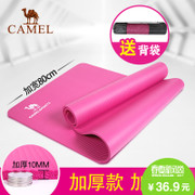 Hot selling 21 thousand camel sports yoga mat thickening thickening of the first extension of non slip mat men and women