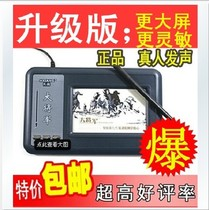 genuine AIDC generals seven generations / eight generations computer pen / USB input tablet tablet WIN7 / 8