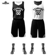 People wear double basket basketball clothing custom men's suit training clothes clothing basketball clothing mark map group purchase