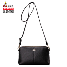 20 spring summer new small bag leather handbag chain bag bag bag leather Crossbody Bag square