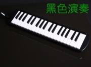 Black playing the mouth organ 37 key rich mouth blown adult professional musical instrument piano music students of junior high school students piano children