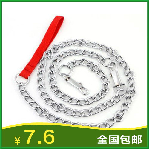 Metal collar traction on the rope Resistance to bite a dog chain chow chow teddy your golden retriever dog dog rope chain Pet supplies