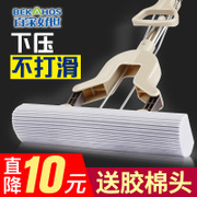 100 good world water absorbent sponge mop free hand wash folding type water squeezing mop household mop mop