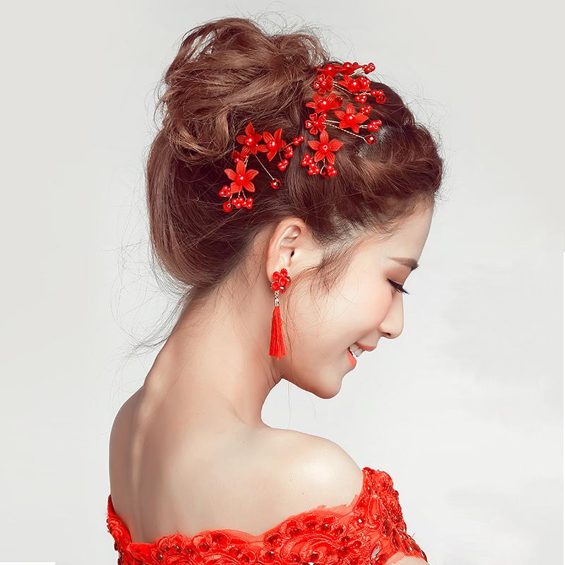CIVET新娘头饰红色韩式小发簪盘发U型夹结婚配饰礼服饰品婚礼发饰