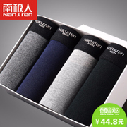 Nanjiren men's underwear pants in four young male waist pants pants angle Mens Cotton men's underwear