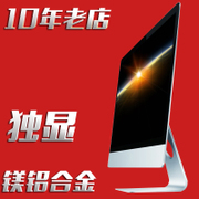 One computer quad core ultra-thin 19-32 inch i3i5i7 office alone game machine can increase Aluminum Alloy