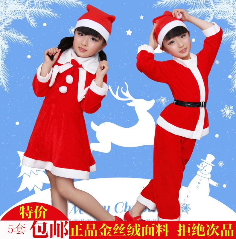 Santa Claus Christmas dress costume show with children boys and girls jinsirong
