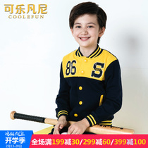 Boys baseball spring 2017 new children in the spring and autumn coat jacket male thickening of the child spring ball suits