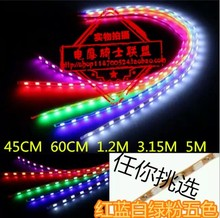 Lantern scooter modified accessories flashing marquee wildfire decorative lamp super bright LED soft strip