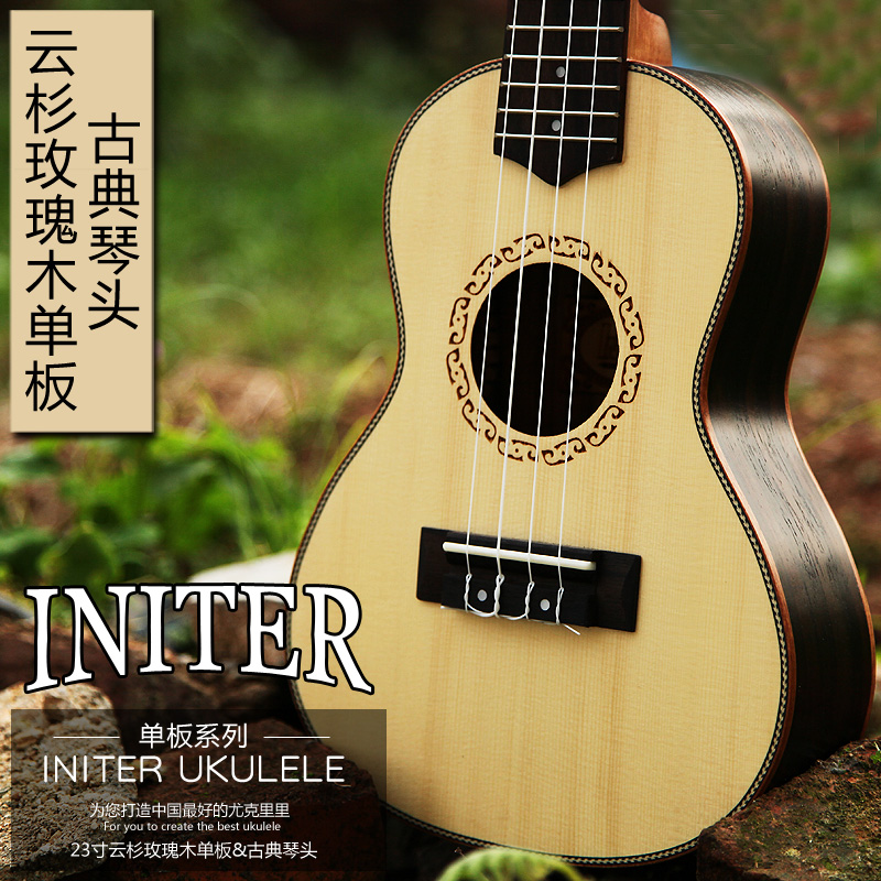 INT23 inch rose wood veneer electric box especially in kerry lili ukulele Ukraine small guitar to send package