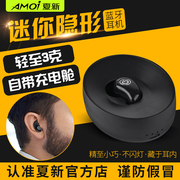 Amoi/ Amoi Bluetooth headset S15 wireless earphone ear oppo stealth ultra small vivo Mini