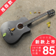 Authentic 38 inch folk guitar, beginner, male and female students, practicing wooden guitar, general entry, beginner, Jita instruments